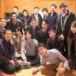 ぼたん鍋で環境・応用化学科忘年会(2015.12.10, 三田)
