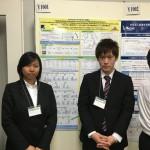分析化学討論会でポスター発表(2016.5.28, 岐阜)