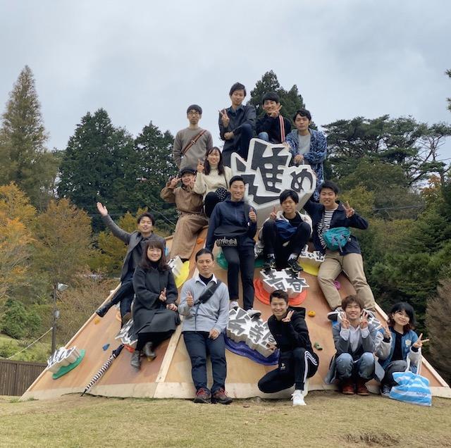 秋の遠足 (10月) @六甲山