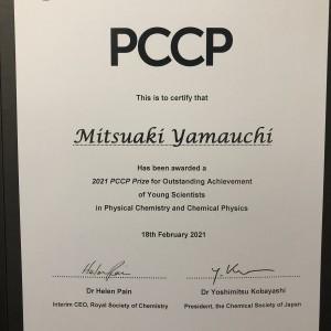 PCCP prize