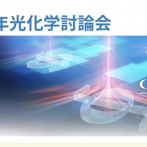 スクリーンショット 2021-10-04 21.38.44
