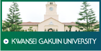 to Kwansei Gakuin Univ.