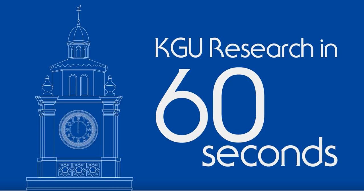 研究室紹介動画【KGU Research in 60 seconds】