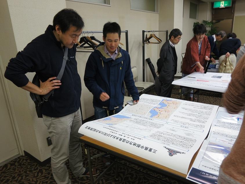 2015.11.26 日本質量分析学会同位体比部会@滋賀での研究発表その1