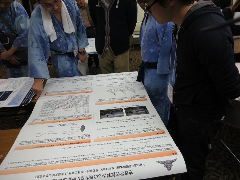 2015.11.26 日本質量分析学会同位体比部会@滋賀での研究発表その2