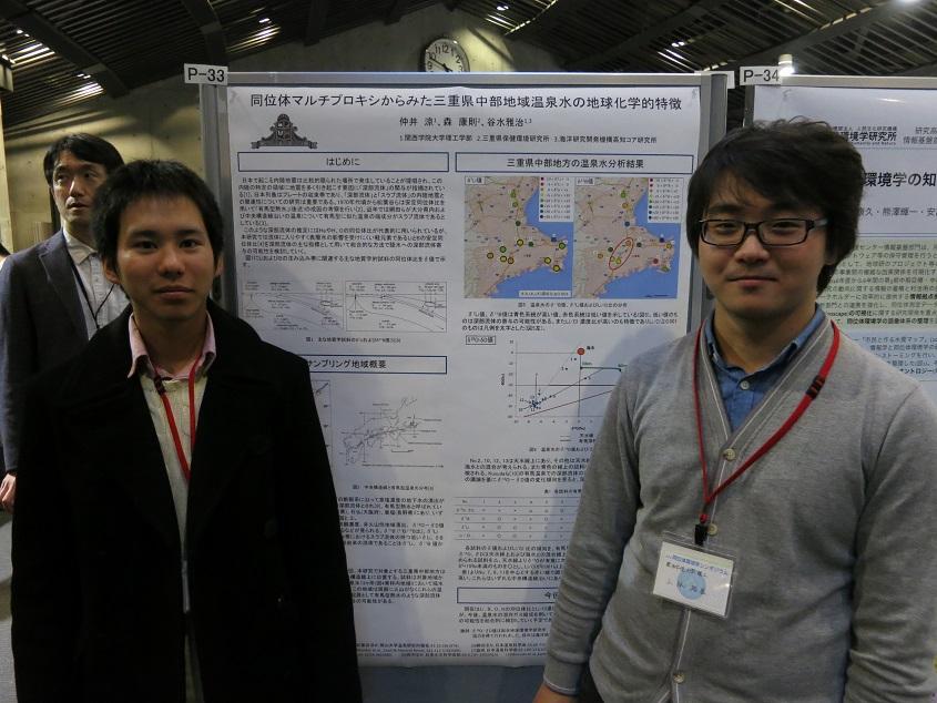 2015.12.25 総合地球環境学研究所でのシンポジウムのポスター前にて
