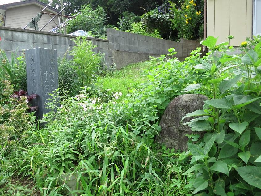 2017.08.06 奥松島に残る貞観地震の石碑