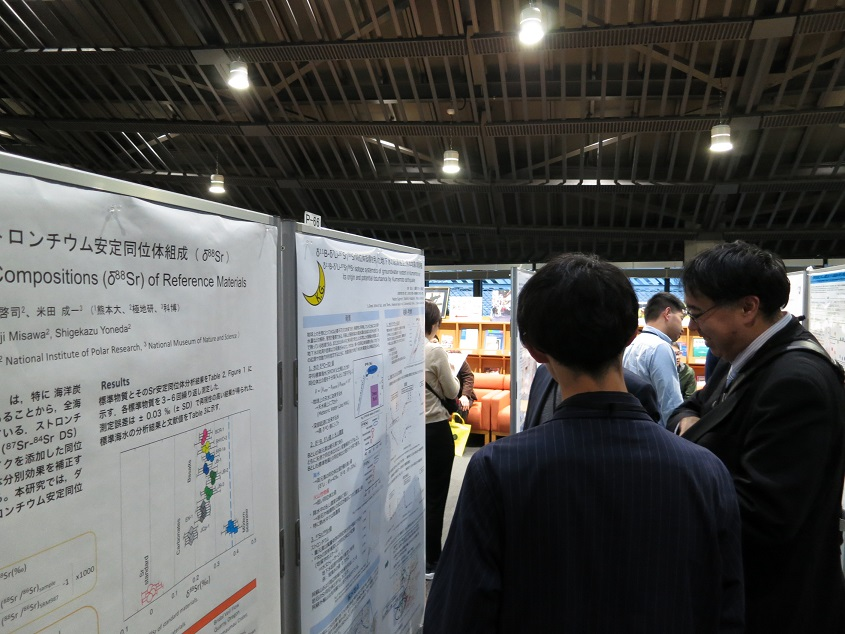 2018.12.21 第8回地球研シンポジウムでのポスター発表その5