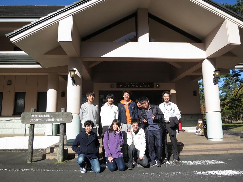 2019.11.15 「島根巡検」北の原キャンプ場集合写真