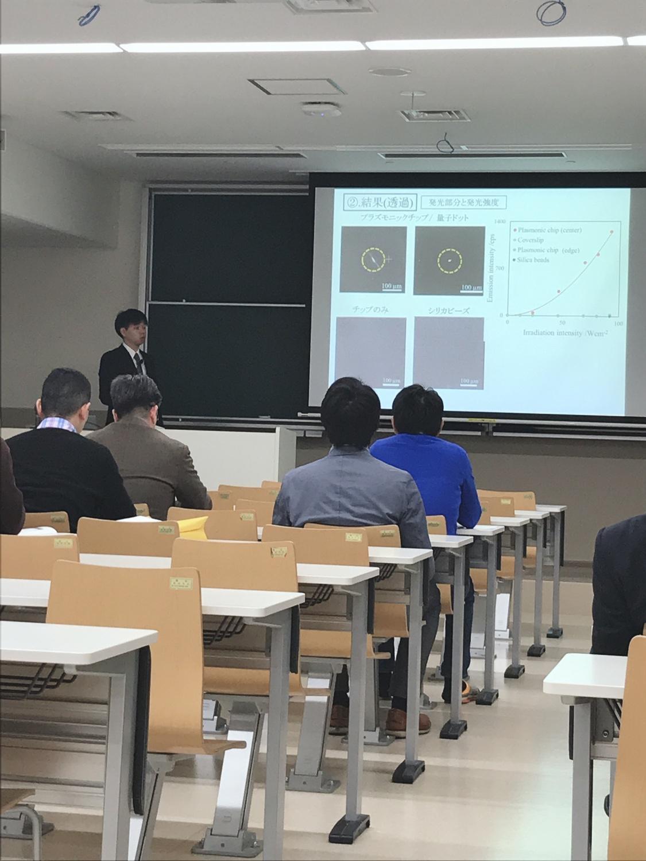 ゼミ 三田 神戸 大学 学院